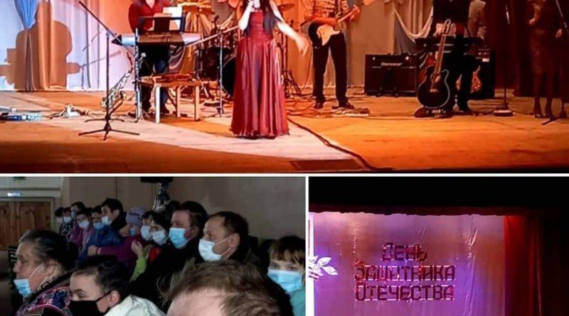 Концерт в Коробовском ДК
